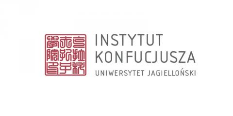Centrum Języka i Kultury Chińskiej UJ Instytut Konfucjusza
